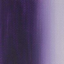 Краска масляная МАСТЕР-КЛАСС ультрамарин фиолетовый 613, 46 мл, ЗХК