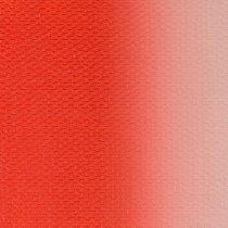 Краска масляная МАСТЕР-КЛАСС киноварь (имитация) 312, 46 мл, ЗХК
