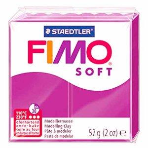 Полимерная глина Fimo Soft, 57 г, №61, пурпурный