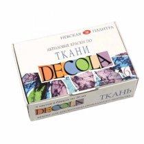 """Набор красок по ткани DECOLA """"Textile"""", 6 цветов"""