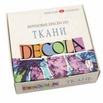 """Набор красок по ткани DECOLA """"Textile"""", 9 цветов"""