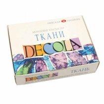 """Набор красок по ткани DECOLA """"Textile"""", 12 цветов"""