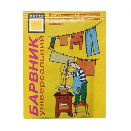 Универсальный краситель для ткани, цвет светло-желтый, 4-6 г
