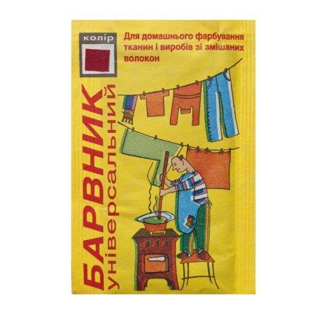 Универсальный краситель для ткани, цвет бордовый, 4-6 г