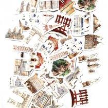 "Мини-стикеры (наклейки) ""World House History"" (46 шт)"