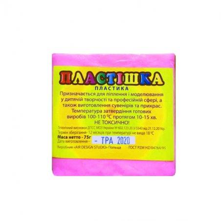 Полимерная глина Пластишка/bebik, №0205 светло-розовая  флуоресцентная, 75 г