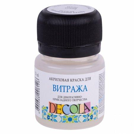 Акриловая краска для витража DECOLA, 20 мл, белая