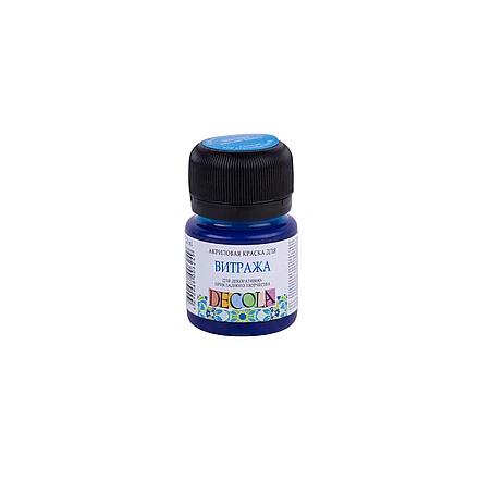 Акриловая краска для витража DECOLA, 20 мл, синяя светлая