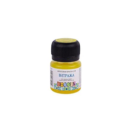Акриловая краска для витража DECOLA, 20 мл, лимонная