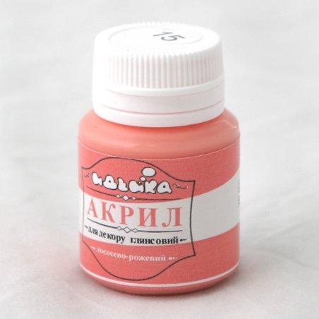 Акриловая краска ТМ Идейка, 20 мл, 98215 лососево-розовый