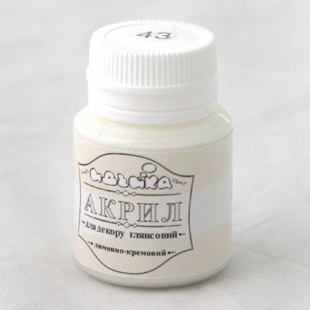 Акриловая краска ТМ Идейка, 20 мл, 98243 лимонно-кремовая