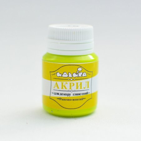 Акриловая краска ТМ Идейка, 20 мл, 98291 рапсово-желтая