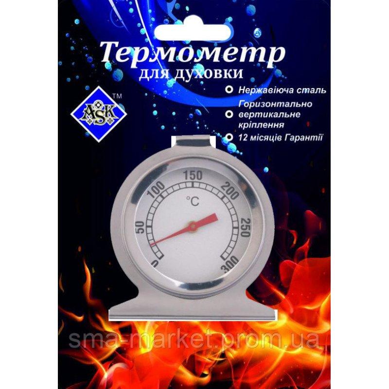 Термометр для запекания полимерной глины ASK