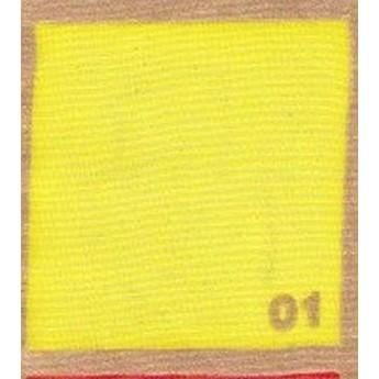 """Краска по шелку и светлым тканям растекающаяся """"Setasilk"""" 45мл ЖЕЛТЫЙ 1001"""