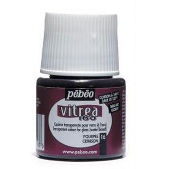Краска для стекла под обжиг Vitrea Pebeo Зеленый чай 15