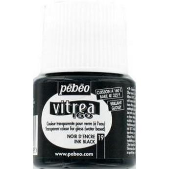 Краска для стекла под обжиг Vitrea Pebeo Коричневый земляной 18