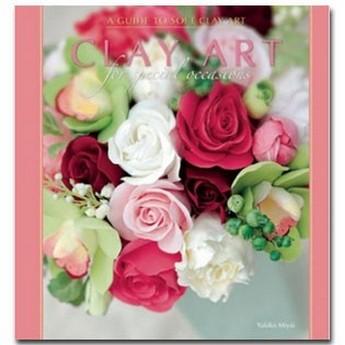 Книга по лепке из пластики DECO© «Clay Art for All Seasons»