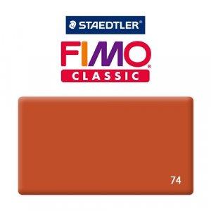Полимерная глина Fimo Classic, 350г №74 - терракота