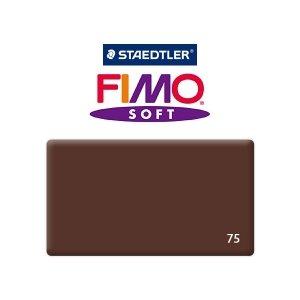 Полимерная глина Fimo Soft, 350г №75 - коричневый