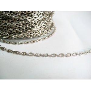 Цепь серебряная 2х3мм, плоское звено №5