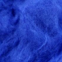 Шерсть новозеландский кардочес К6009 (27мк.), лазурно-синий,25г.