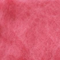 Шерсть новозеландский кардочес К4005 (27мк.), светло-розовый,25г.