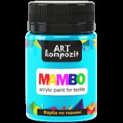 Акриловые краски по ткани ART kompozit, 50 мл